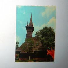 Maramures, biserica de lemn - necirculata - 2+1 gratis - RBK9438 - Carte Postala Maramures dupa 1918, Fotografie