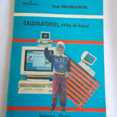 CALCULATORUL COLEG DE BANCA -Ion Diamandi