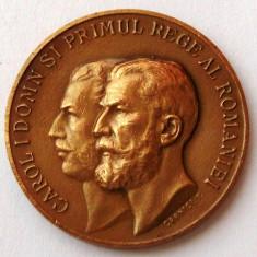 ROMANIA MEDALIE CAROL I 10 mai 1866 1906 Intrunirea primarilor in capitala RARA - Medalii Romania