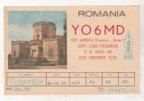 bnk cp Romania CP QSL 1981 - Campina - Castelul Iulia Hasdeu