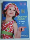 CD muzica - CLEOPATRA STRATAN - La varsta de 5 ani  - C13