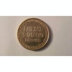 MMM - Medalie Polonia fotbal turneu Katowice 1970 aluminiu aurit