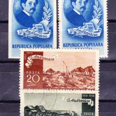 Timbre ROMANIA 1950 = CENTENARUL I. ANDREESCU