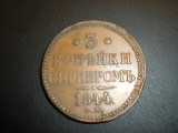 3 kopeks 1844