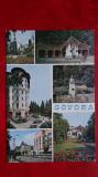 Vedere/ Carte postala - Govora, Circulata, Printata