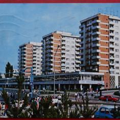 Vedere/ Carte postala - Craiova