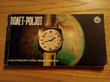 POLJOT * Ceasuri de Mana pentru Barbati - Descrierea Modelelor - 116 p., Alta editura