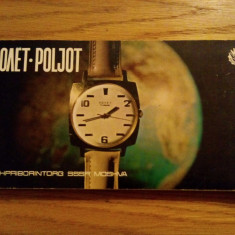 POLJOT * Ceasuri de Mana pentru Barbati - Descrierea Modelelor - 116 p.