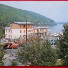 Vedere/ Carte postala - Valiug - Carte Postala Banat dupa 1918, Circulata, Printata