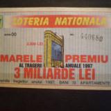 BILET LOTERIE - MARELE PREMIU AL TRAGERII ANUALE 1997 - ROMANIA - FOLOSIT .