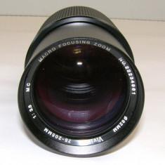 Obiectiv Vivitar 75-205mm 1:3.8 Macro montura Canon C/FD pentru reparat - Obiective RF (RangeFinder)