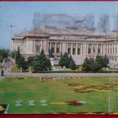 Vedere/ Carte postala - Ploiesti, Circulata, Printata