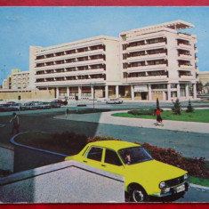 Vedere/ Carte postala - Bucuresti - Hotel - Carte Postala Banat dupa 1918, Circulata, Printata