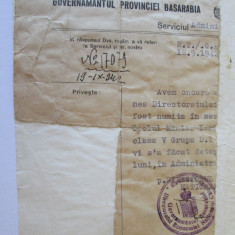 DOCUMENT CU ANTET SI STAMPILA GUVERNAMANTUL PROVINCIEI BASARABIA 1942 - Pasaport/Document, Europa
