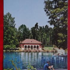 Vedere/ Carte postala - Craiova - Parcul poporului