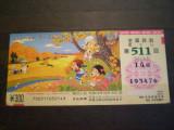BILET  LOTO - JAPONIA - 300  YENI - 511 - NEFOLOSIT .