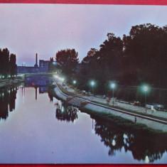 Vedere/ Carte postala - Timisoara - Carte Postala Banat dupa 1918, Circulata, Printata