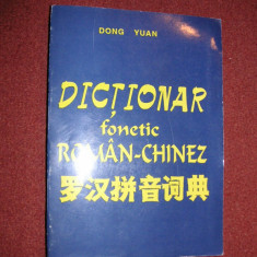 Dictionar fonetic roman-chinez - Dong Yuan