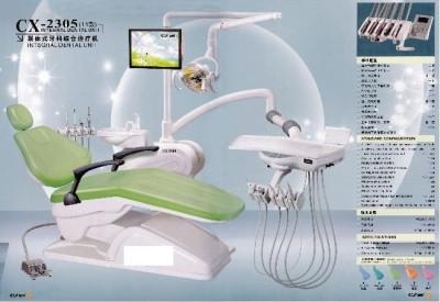 Unit dentar (scaun stomatologic) nou in cutie foto