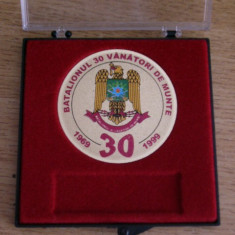 MMD1 - TEMATICA MILITARA - EFIGIE VANATORI DE MUNTE - 30 DE ANI - 1969 - 1999