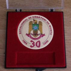 MMD1 - TEMATICA MILITARA - EFIGIE VANATORI DE MUNTE - 30 DE ANI - 1969 - 1999 - Medalii Romania