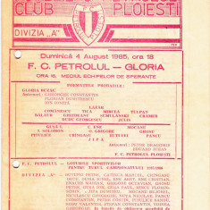 Program meci fotbal PETROLUL PLOIESTI - GLORIA BUZAU 04.08.1985