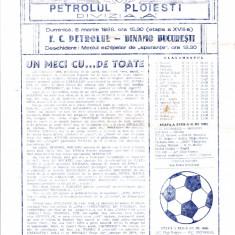 Program meci fotbal PETROLUL PLOIESTI - DINAMO BUCURESTI 06.03.1988