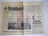 Ziar SCANTEIA - duminica, 21 aprilie 1974 Nr. 9847