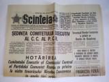 Ziar SCANTEIA - sambata, 23 februarie 1974 Nr. 9790