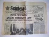 Ziar SCANTEIA - sambata, 16 februarie 1974 Nr. 9783