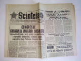 Ziar SCANTEIA - duminica, 26 mai 1974 Nr. 9878