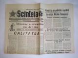 Ziar SCANTEIA - sambata, 20 aprilie 1974 Nr. 9846