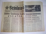 Ziar SCANTEIA - miercuri, 15 mai 1974 Nr. 9868