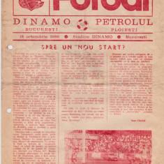 Program meci fotbal DINAMO BUCURESTI - PETROLUL PLOIESTI 18.10.1986