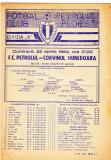 Program meci fotbal PETROLUL PLOIESTI - CORVINUL HUNEDOARA 22.04.1984
