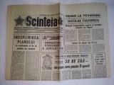 Ziar SCANTEIA - joi, 6 iunie 1974 Nr. 9887