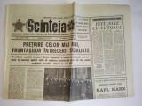 Ziar SCANTEIA - sambata, 4 mai 1974 Nr. 9860