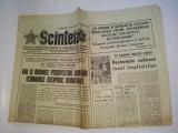 Ziar SCANTEIA - marti, 26 februarie 1974 Nr. 9793