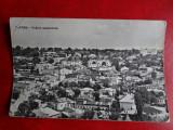 Aug15 - Vedere/ Carte postala - Slatina, Circulata, Printata