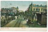 760 - BRAILA, street and Market - old postcard - used - 1907, Circulata, Printata