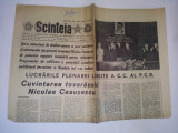 Ziar SCANTEIA - joi 3 iunie 1982 Nr. 12372