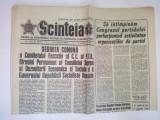Ziar SCANTEIA - vineri, 14 iunie 1974  Nr. 9894