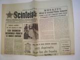 Ziar SCANTEIA - miercuri, 12 iunie 1974  Nr. 9892
