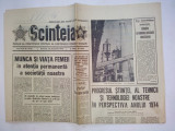Ziar SCANTEIA - duminica 23 decembrie 1973 Nr. 9730