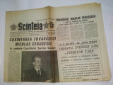 Ziar SCANTEIA -joi, 8 martie 1984  Nr. 12920