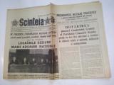 Ziar SCANTEIA - sambata, 24 martie 1984  Nr. 12934