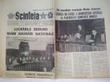 Ziar SCANTEIA - sambata, 22 mai 1982  Nr. 12362