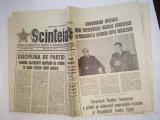 Ziar SCANTEIA - marti 25 iunie 1974  Nr. 9903