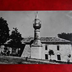 Aug15 - Vedere/ Carte postala - Mangalia - Carte Postala Banat dupa 1918, Circulata, Printata