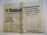 Ziar SCANTEIA - marti 14 mai 1974  Nr. 9867